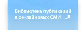 Библиотека публикаций о А.В. Барышеве в онлайновых СМИ. Здесь же статьи, которые написал... Не Джек, а он, Барышев А.В